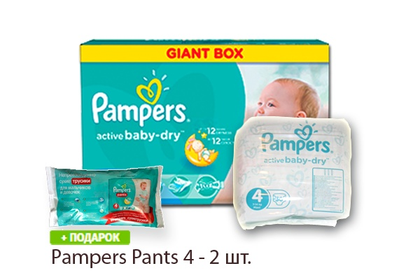 Pampers Active Baby-Dry Maxi-4 7-14 кг, 90+30 = 120 шт