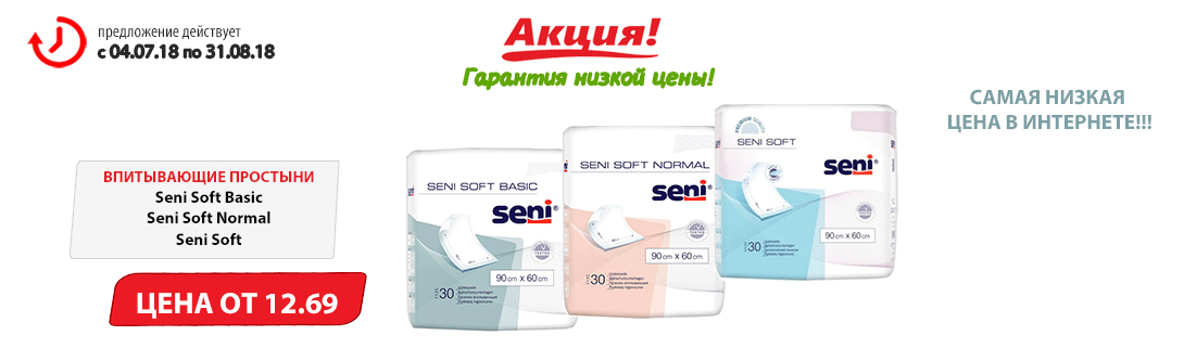 Seni Soft Normal Basic